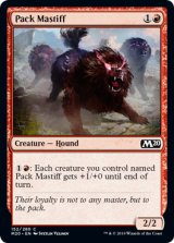 群れる猛犬/Pack Mastiff 【英語版】 [M20-赤C]