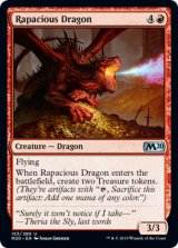 多欲なドラゴン/Rapacious Dragon 【英語版】 [M20-赤U]《状態:NM》