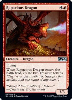 画像1: 多欲なドラゴン/Rapacious Dragon 【英語版】 [M20-赤U]
