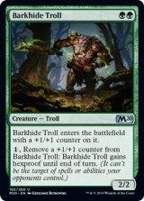 樹皮革のトロール/Barkhide Troll 【英語版】 [M20-緑U]