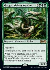 凶暴な見張り、ガーゴス/Gargos, Vicious Watcher 【英語版】 [M20-緑R]《状態:NM》
