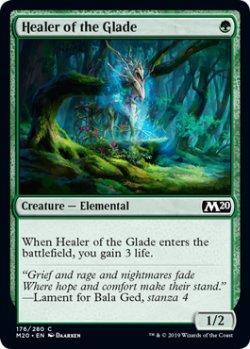 画像1: 林間の癒し手/Healer of the Glade 【英語版】 [M20-緑C]