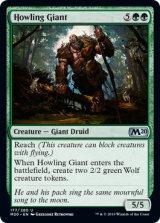 吠える巨人/Howling Giant 【英語版】 [M20-緑U]《状態:NM》