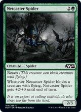 網投げ蜘蛛/Netcaster Spider 【英語版】 [M20-緑C]