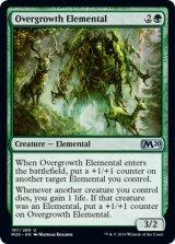 はびこる精霊/Overgrowth Elemental 【英語版】 [M20-緑U]《状態:NM》