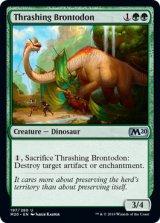 打ち壊すブロントドン/Thrashing Brontodon 【英語版】 [M20-緑U]《状態:NM》