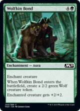 狼族の絆/Wolfkin Bond 【英語版】 [M20-緑C]