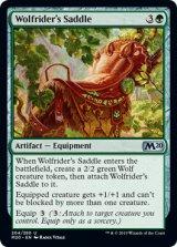 狼乗りの鞍/Wolfrider's Saddle 【英語版】 [M20-緑U]《状態:NM》