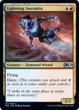 稲妻の嵐族/Lightning Stormkin 【英語版】 [M20-金U]