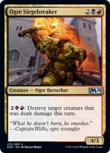 オーガの包囲破り/Ogre Siegebreaker 【英語版】 [M20-金U]