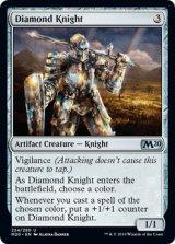 ダイアモンドの騎士/Diamond Knight 【英語版】 [M20-灰U]《状態:NM》