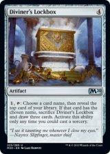 占者の保管箱/Diviner's Lockbox 【英語版】 [M20-灰U]《状態:NM》