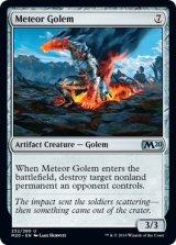 隕石ゴーレム/Meteor Golem 【英語版】 [M20-灰U]