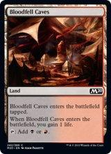 血溜まりの洞窟/Bloodfell Caves 【英語版】 [M20-土地C]《状態:NM》