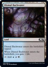 陰鬱な僻地/Dismal Backwater 【英語版】 [M20-土地C]《状態:NM》