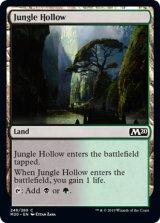 ジャングルのうろ穴/Jungle Hollow 【英語版】 [M20-土地C]《状態:NM》