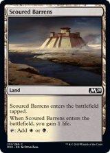 磨かれたやせ地/Scoured Barrens 【英語版】 [M20-土地C]《状態:NM》