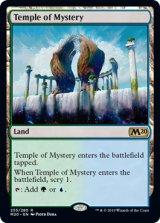 神秘の神殿/Temple of Mystery 【英語版】 [M20-土地R]