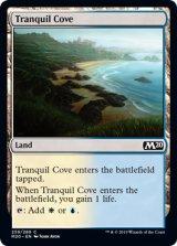 平穏な入り江/Tranquil Cove 【英語版】 [M20-土地C]《状態:NM》