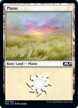 平地/Plains No.263 【英語版】 [M20-土地C]