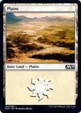 平地/Plains No.264 【英語版】 [M20-土地C]
