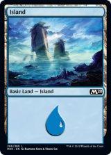 島/Island No.266 【英語版】 [M20-土地C]