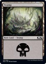 沼/Swamp No.270 【英語版】 [M20-土地C]