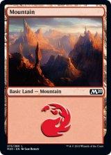 山/Mountain No.273 【英語版】 [M20-土地C]
