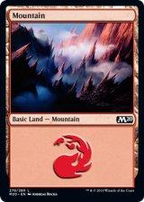 山/Mountain No.276 【英語版】 [M20-土地C]
