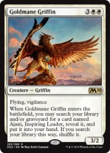 黄金のたてがみのグリフィン/Goldmane Griffin 【英語版】 [M20-白R]