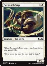 サバンナの賢者/Savannah Sage 【英語版】 [M20-白C]《状態:NM》