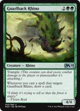 節くれ背のサイ/Gnarlback Rhino 【英語版】 [M20-緑U]《状態:NM》