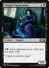 日和見吸血鬼/Vampire Opportunist 【英語版】 [M20-黒C]