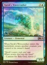 [FOIL] ヤロクの波壊し/Yarok's Wavecrasher 【英語版】 [M20-青U]