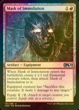 [FOIL] 供犠の仮面/Mask of Immolation 【英語版】 [M20-赤U]