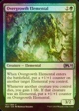 [FOIL] はびこる精霊/Overgrowth Elemental 【英語版】 [M20-緑U]