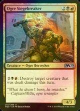 [FOIL] オーガの包囲破り/Ogre Siegebreaker 【英語版】 [M20-金U]