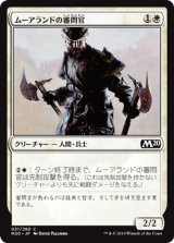 ムーアランドの審問官/Moorland Inquisitor 【日本語版】 [M20-白C]
