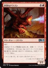 多欲なドラゴン/Rapacious Dragon 【日本語版】 [M20-赤U]