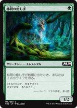 林間の癒し手/Healer of the Glade 【日本語版】 [M20-緑C]