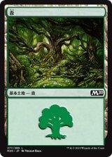 森/Forest No.277 【日本語版】 [M20-土地C]