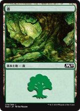森/Forest No.279 【日本語版】 [M20-土地C]