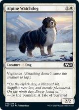 高山の番犬/Alpine Watchdog 【英語版】 [M21-白C]《状態:NM》
