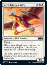 エイヴンの鳥群使い/Aven Gagglemaster 【英語版】 [M21-白U]《状態:NM》