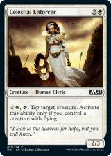 天界の処罰者/Celestial Enforcer 【英語版】 [M21-白C]《状態:NM》