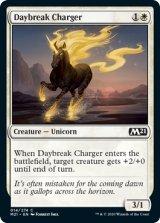 夜明けの突撃獣/Daybreak Charger 【英語版】 [M21-白C]《状態:NM》