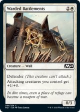 護法の要塞/Warded Battlements 【英語版】 [M21-白C]
