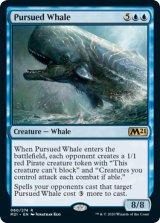 追われる鯨/Pursued Whale 【英語版】 [M21-青R]《状態:NM》