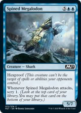 有刺メガロドン/Spined Megalodon 【英語版】 [M21-青C]《状態:NM》