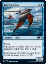 潮掬い/Tide Skimmer 【英語版】 [M21-青U]《状態:NM》